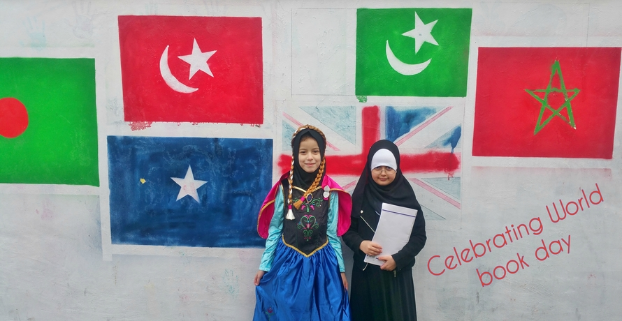 islamic primary schoool fun day